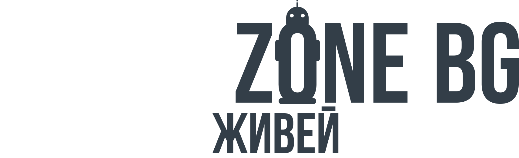 SmartZone.bg